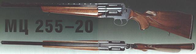 Нц 255 20 соболь