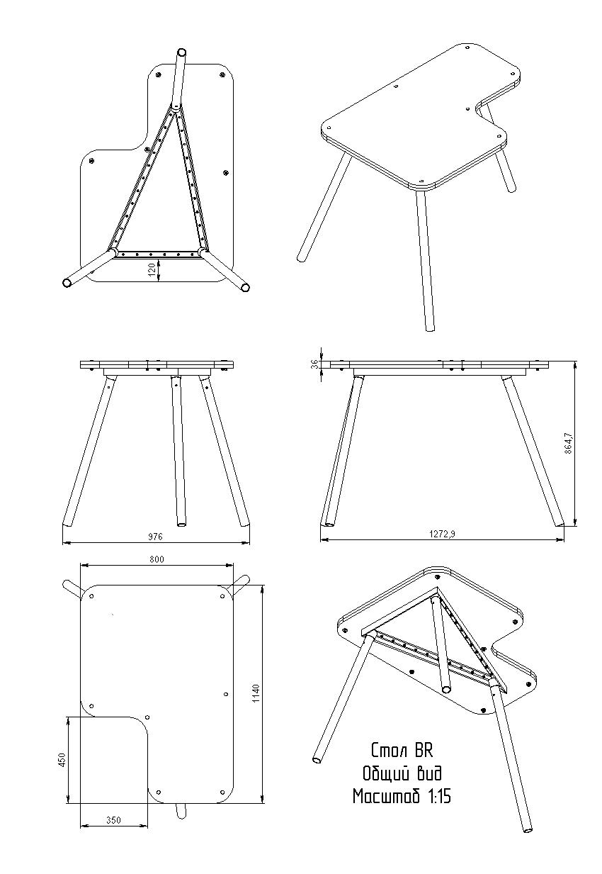 Стол для пристрелки размеры