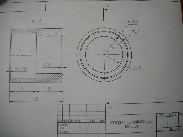 Вязание спицами узор со снятыми петлями схема 47