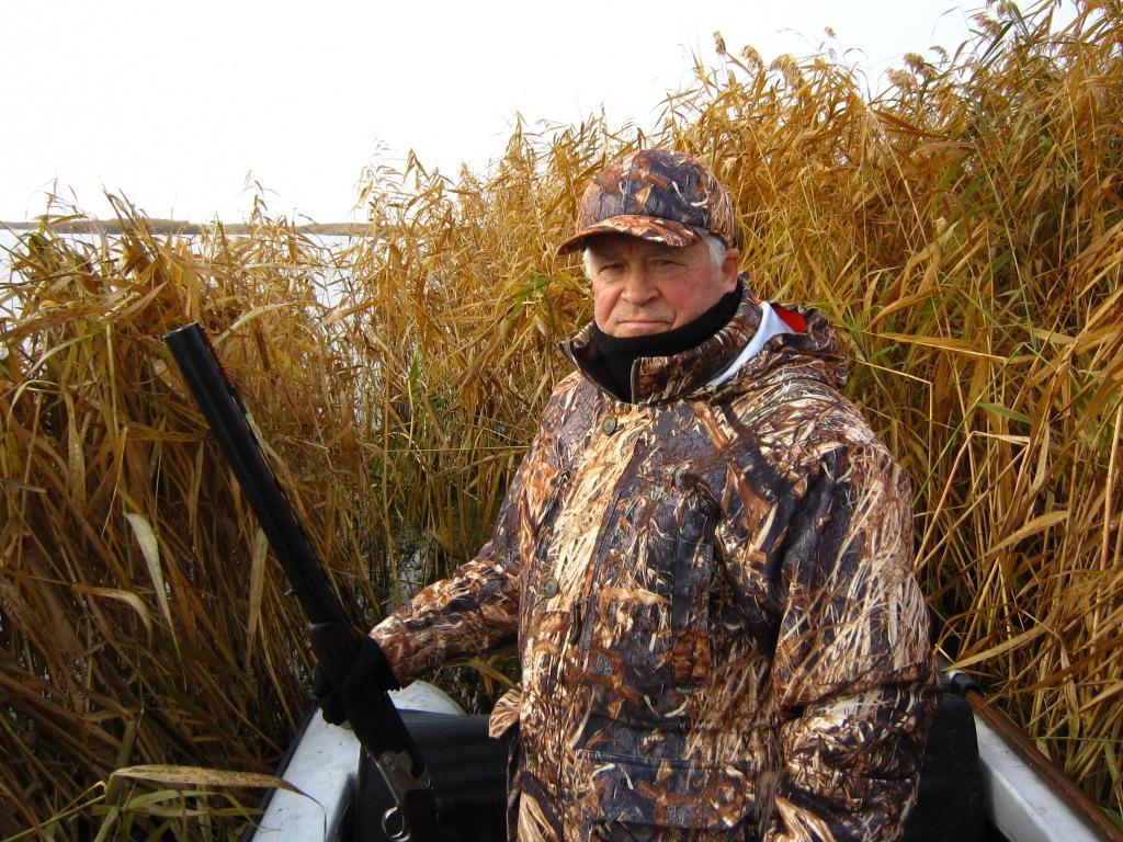 авито московская область охота и рыбалка