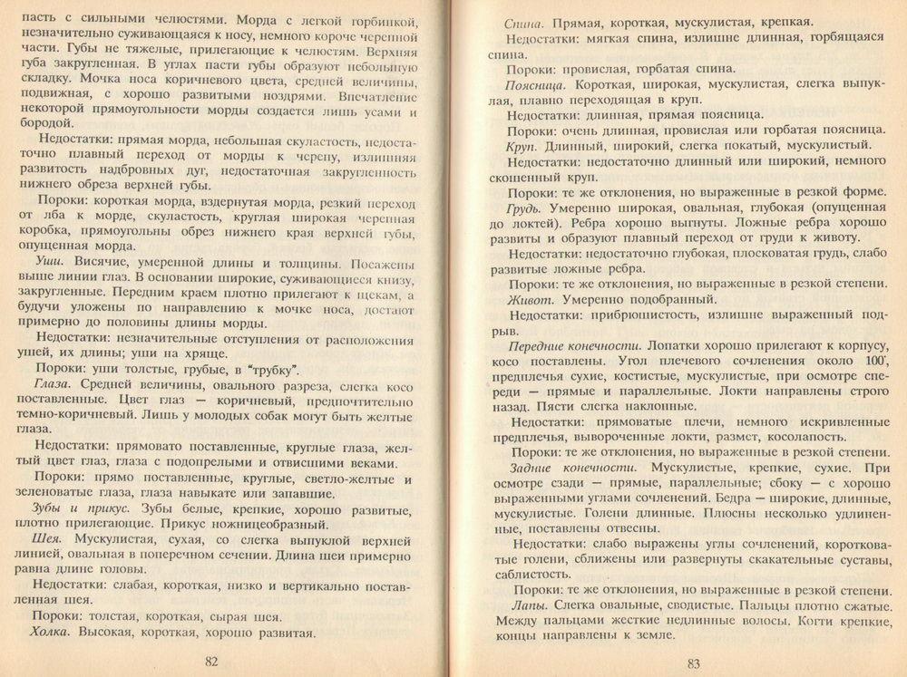 рыбаков б.а с истории культуры древней руси м мгу 1984