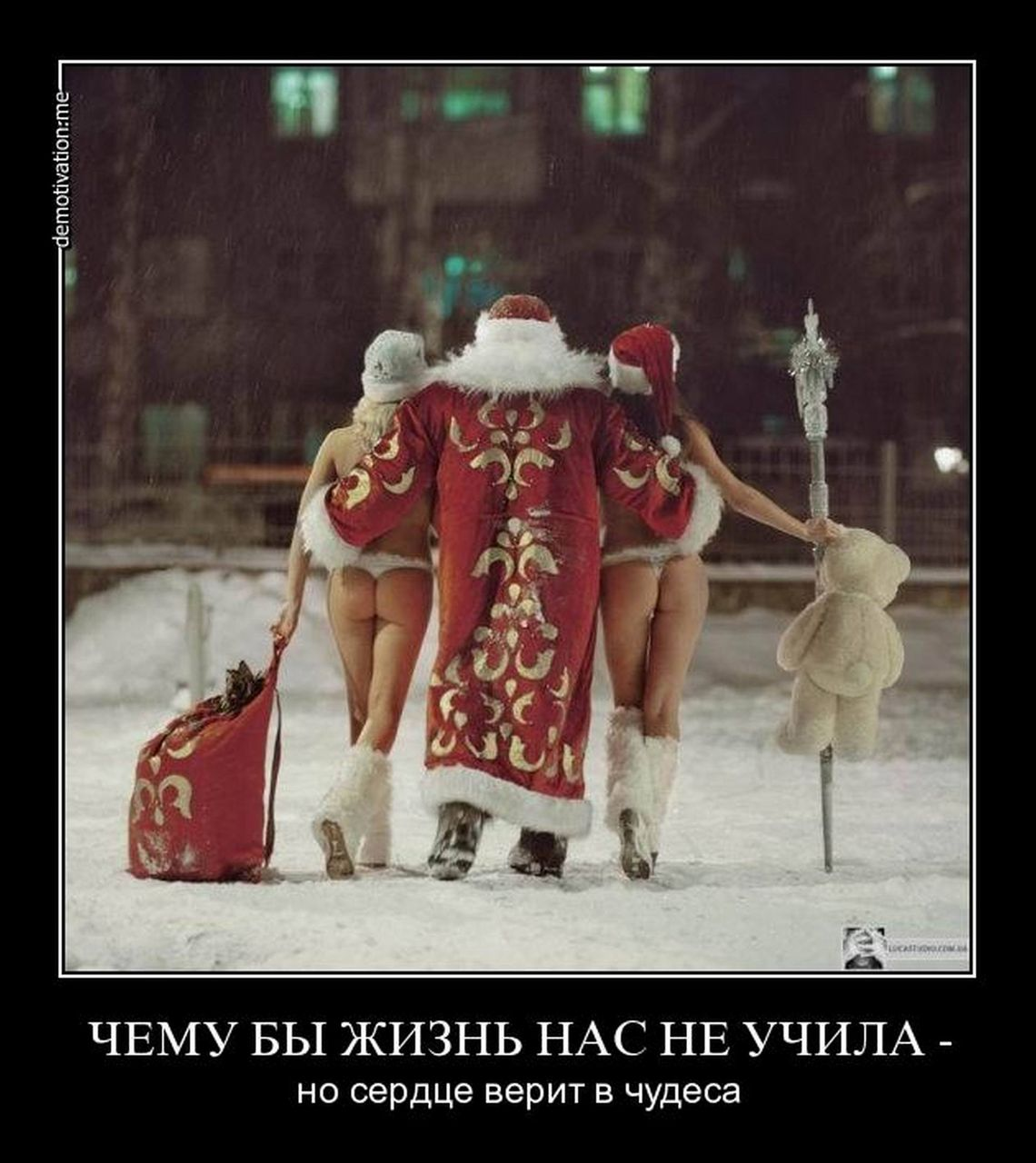 Сексуальный дед мороз фото 16 фотография