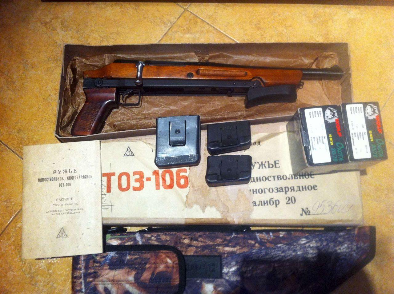 В комплекте 2 магазина на 4 патрона, 1 на 10 патронов, принадлежности, 2 пачки патронов (пульные и дробовые)