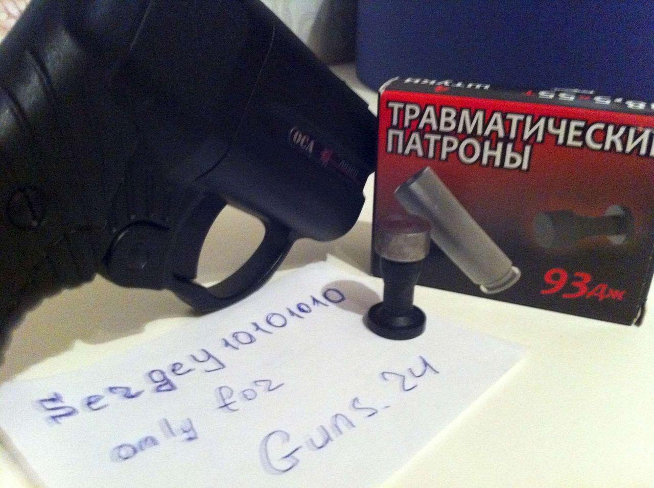 Продам Травматический пистолет/комплекс ОСА ПБ-4-2 г. Москва.