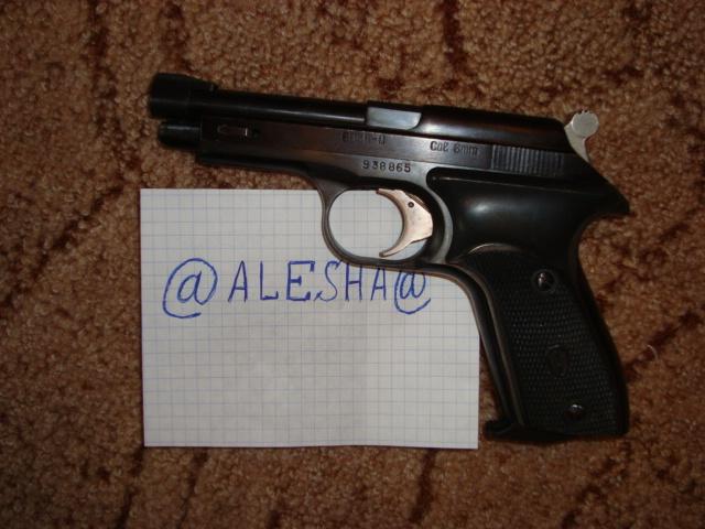 Помогите с Reck Agent - Guns ru Talks