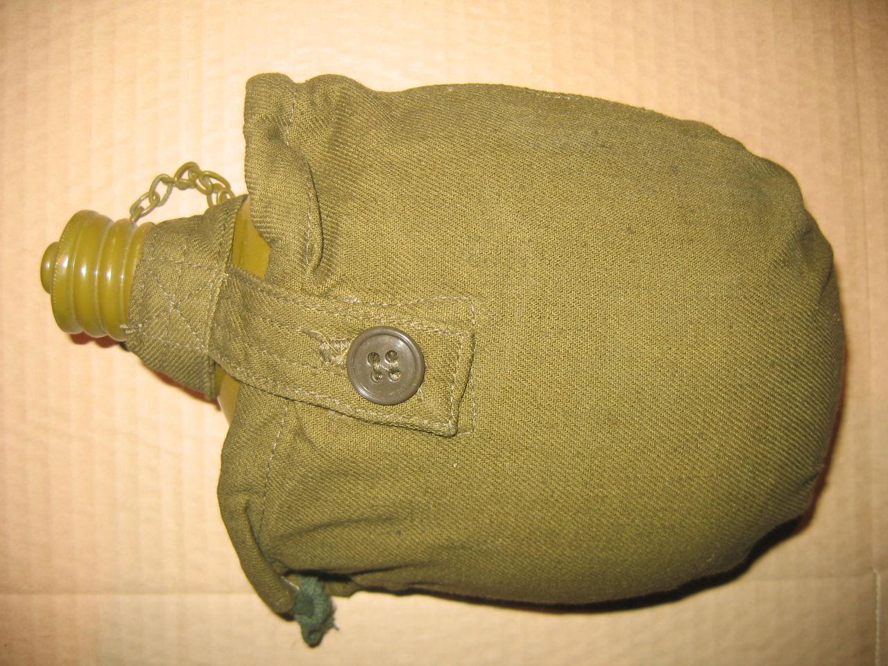 Чехол для фляги армейской (Цифра РФ) Подсумки для доп 58