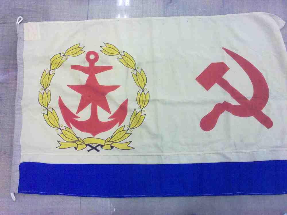 куплю флаг вмф ссср
