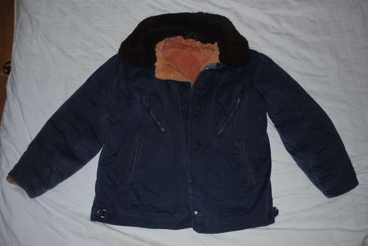 Купить В Липецк Куртку Летную