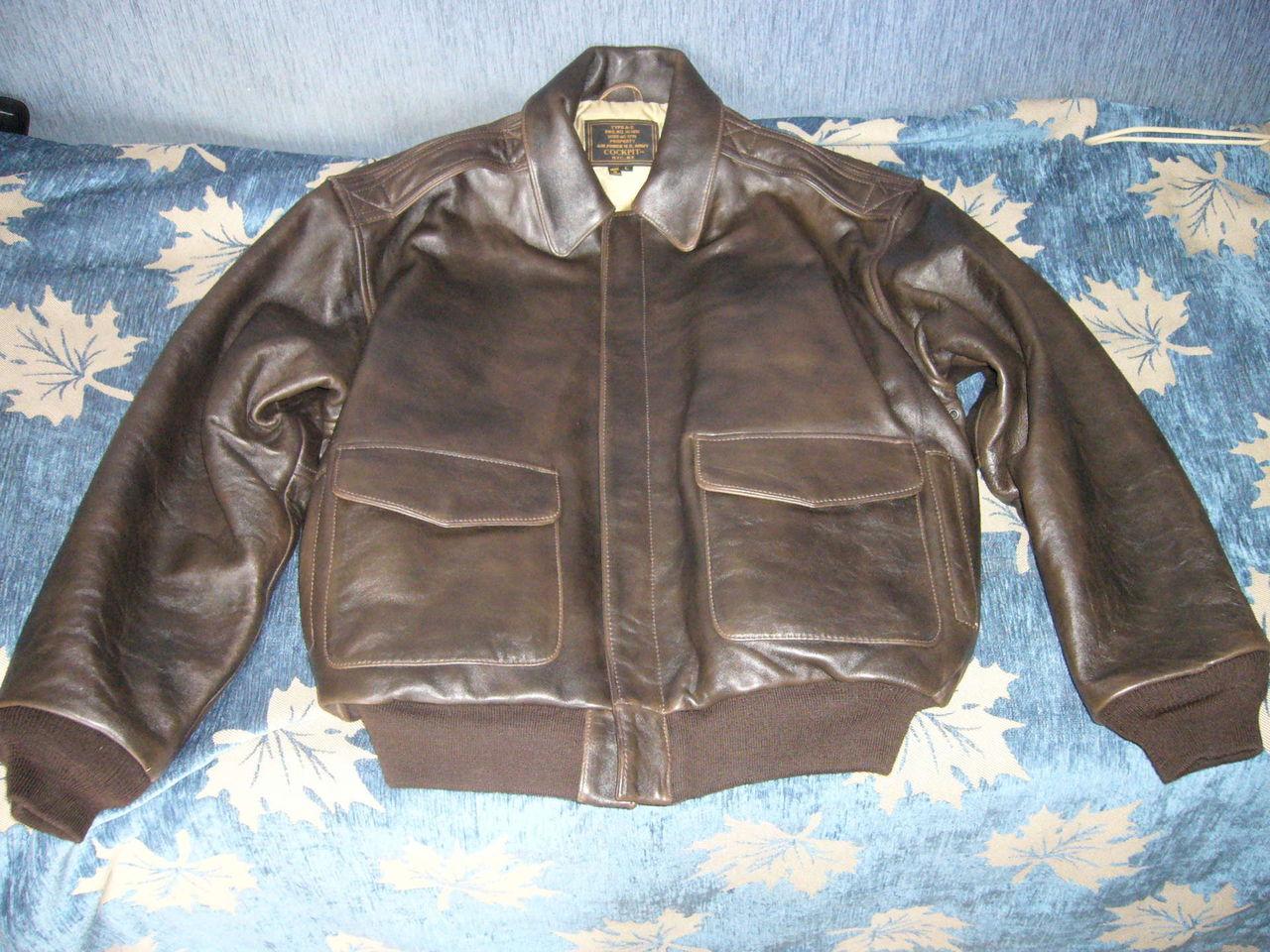 Летные Куртки Купить В Москве