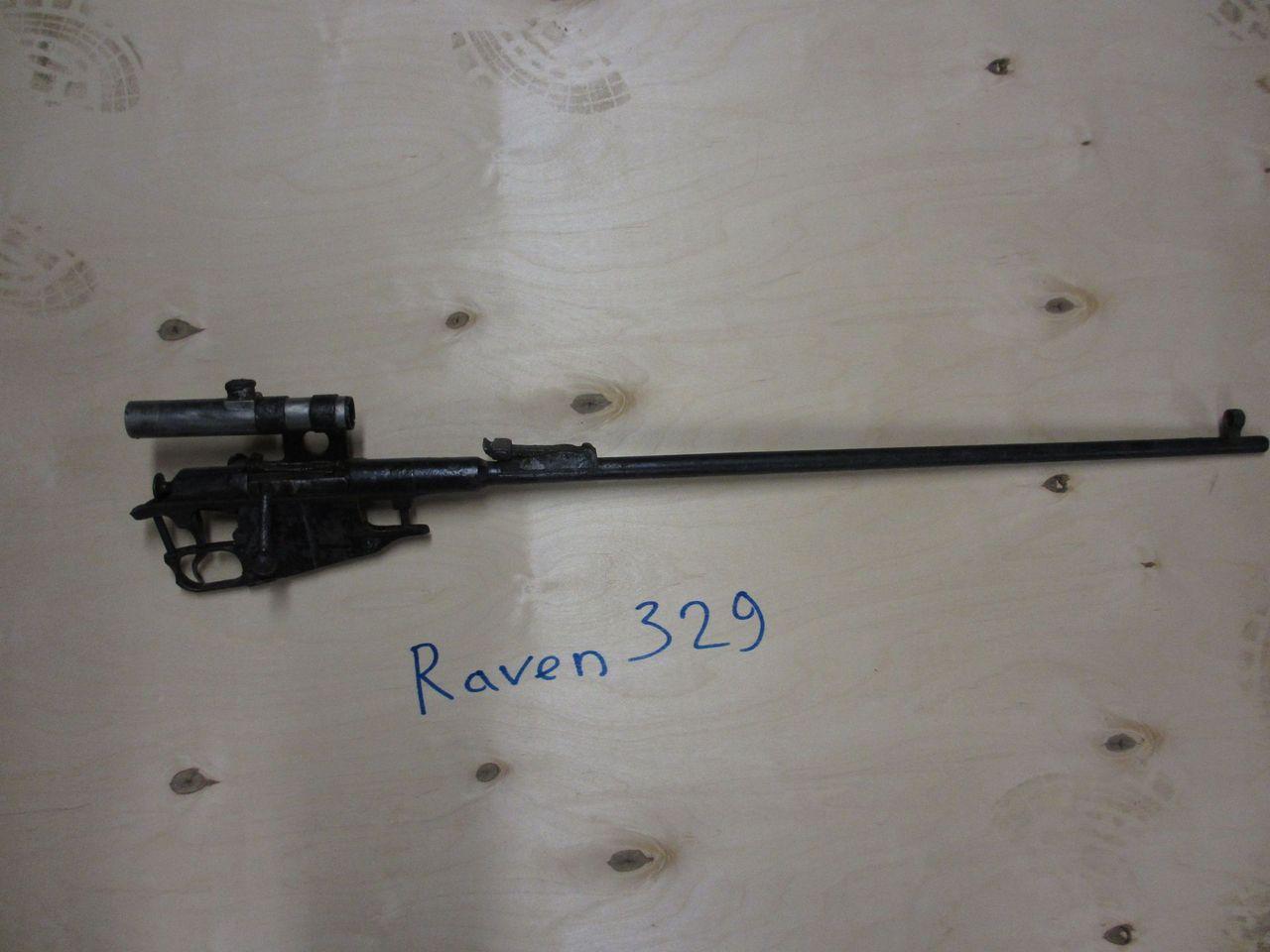 продам винтовку