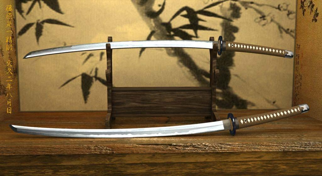 Возьми меч в руки своя дабы защитить веру отца своего