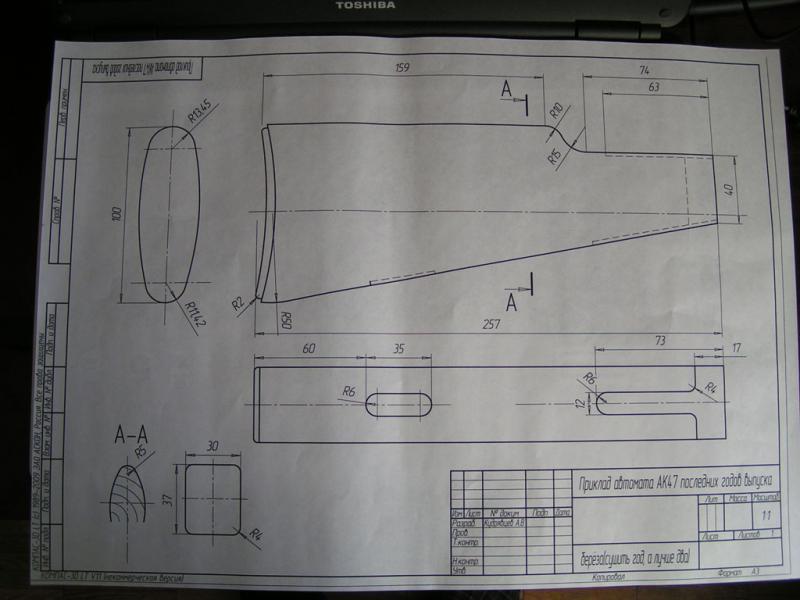 Автомат калашникова своими руками из дерева размеры 16