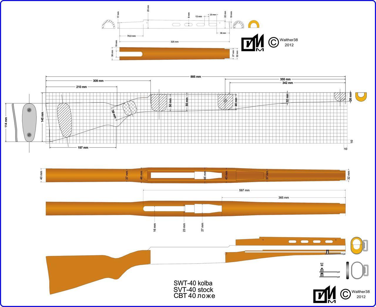 Схема чертеж размеры ложа свт 38