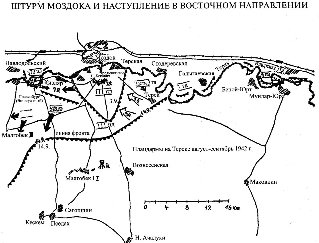 момента зачисления фото карты немецкие боев моздокского района твердая порода, которую
