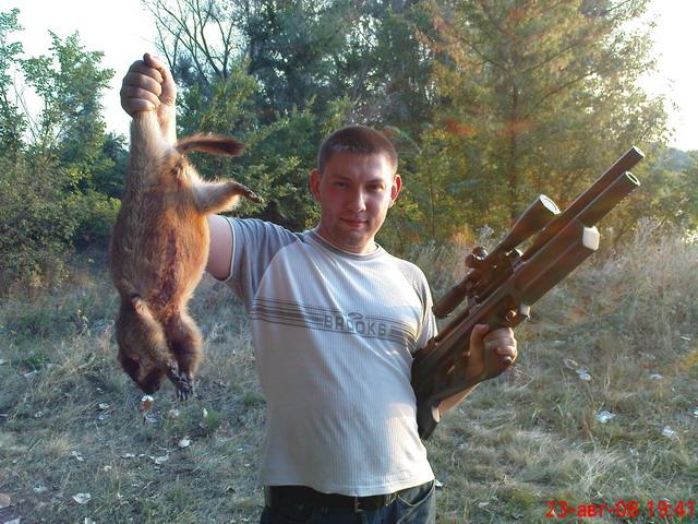 суслик ловля