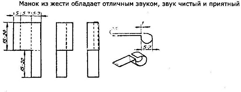 Манок на рябчика своими руками из колпачка шприца 57