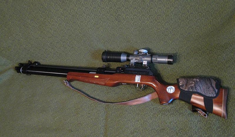 Оружие рассположен также в