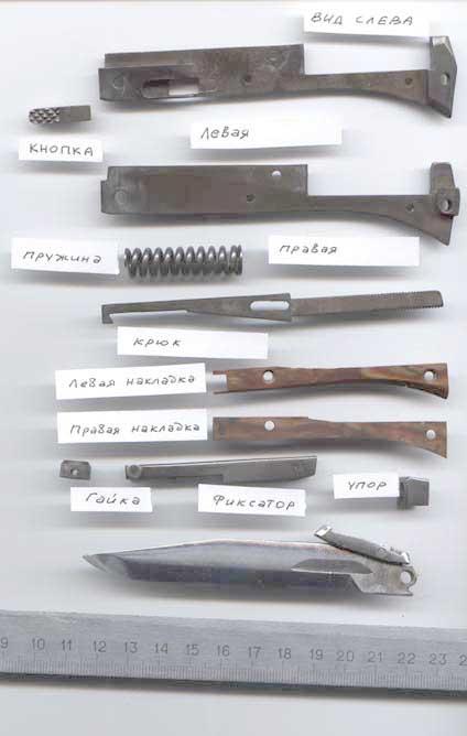 Как сделать автоматический нож своими руками