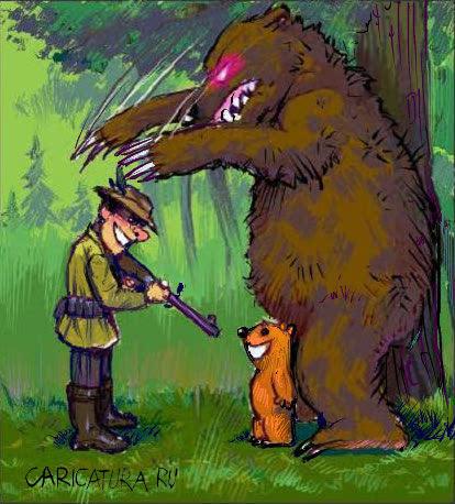 Прикольная картинка охота на медведя, для любимого папы