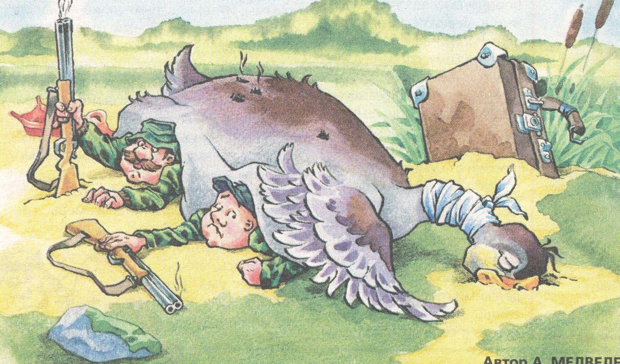 Картинки охота с днем рождение