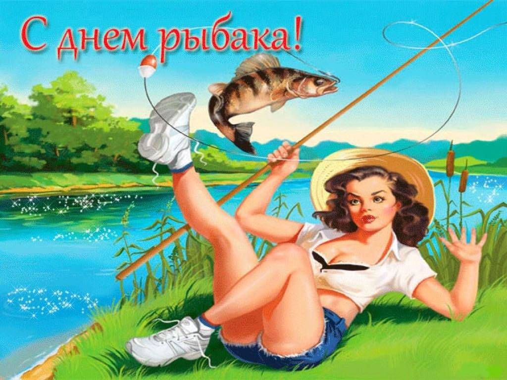 Поздравление рыбака в картинках, открытка
