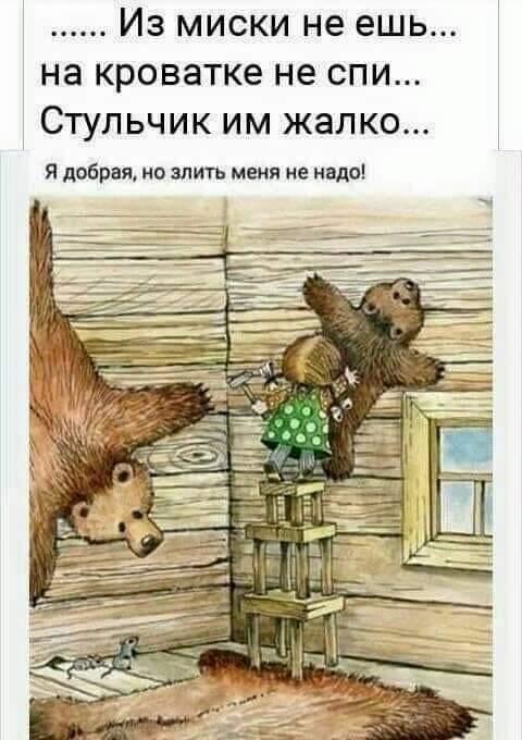 Пасхой для, прикольные картинки про машу и трех медведей