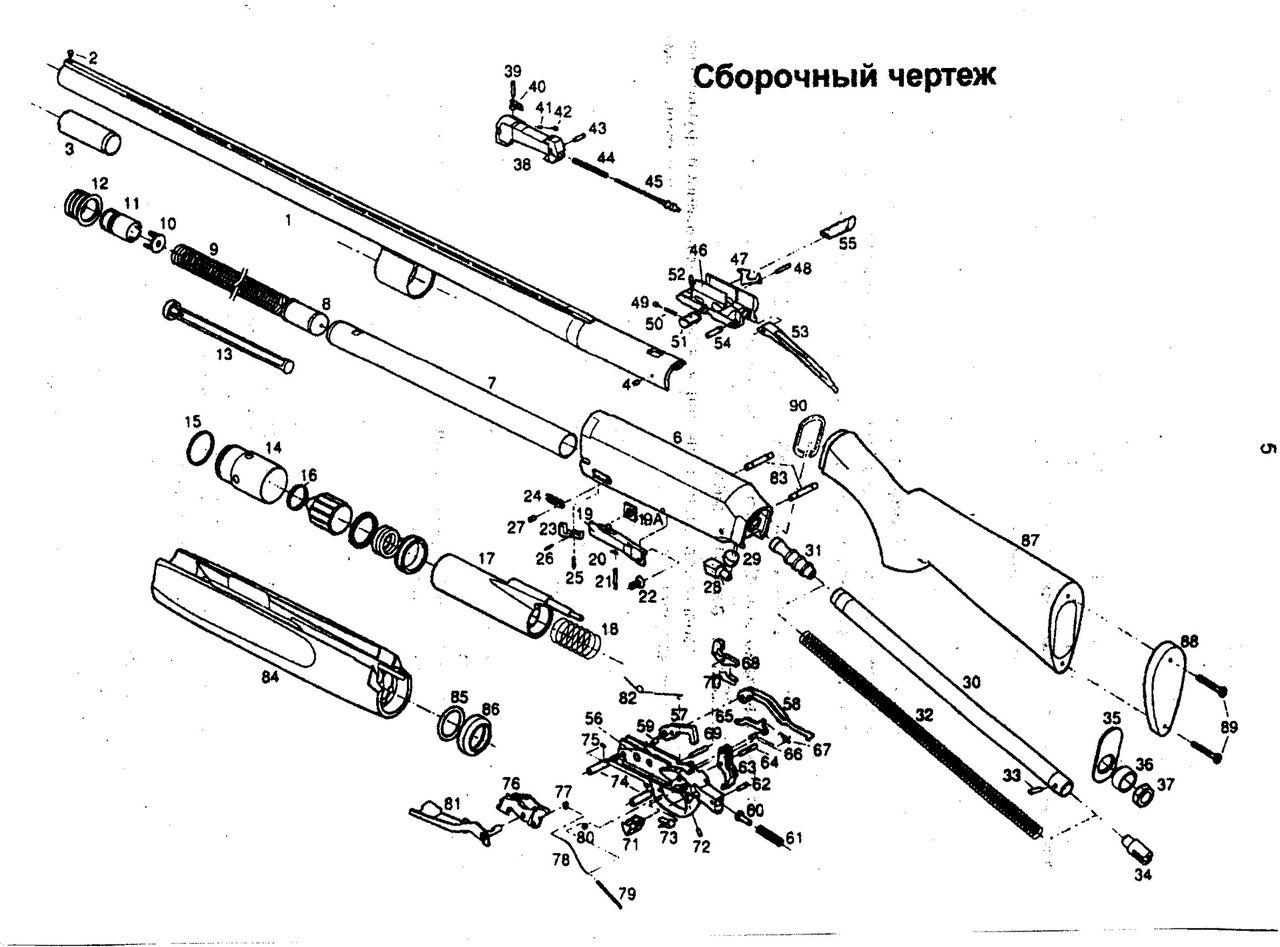 Инструкция По Чистке Тоз 78