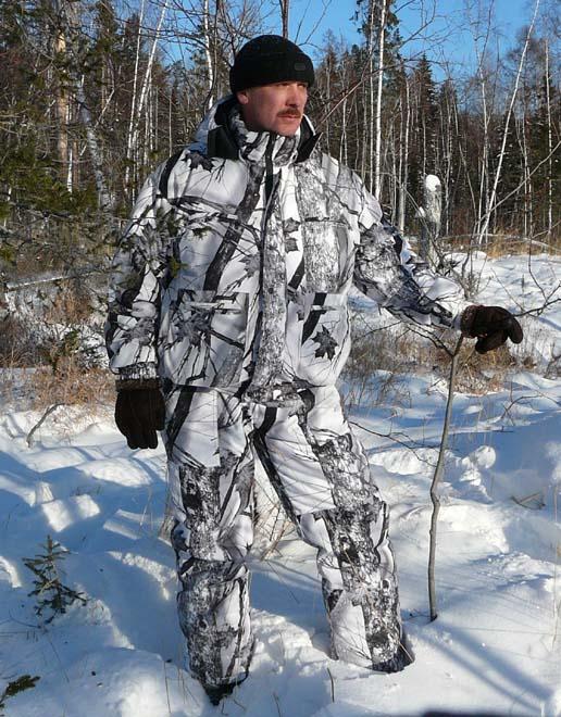 Костюмы Охотника Зимние