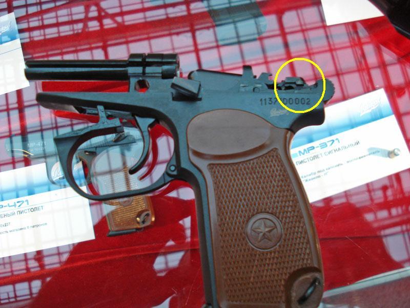Общие - Переделка Сигнального Пистолета Тт В Боевой - Мой личный блог