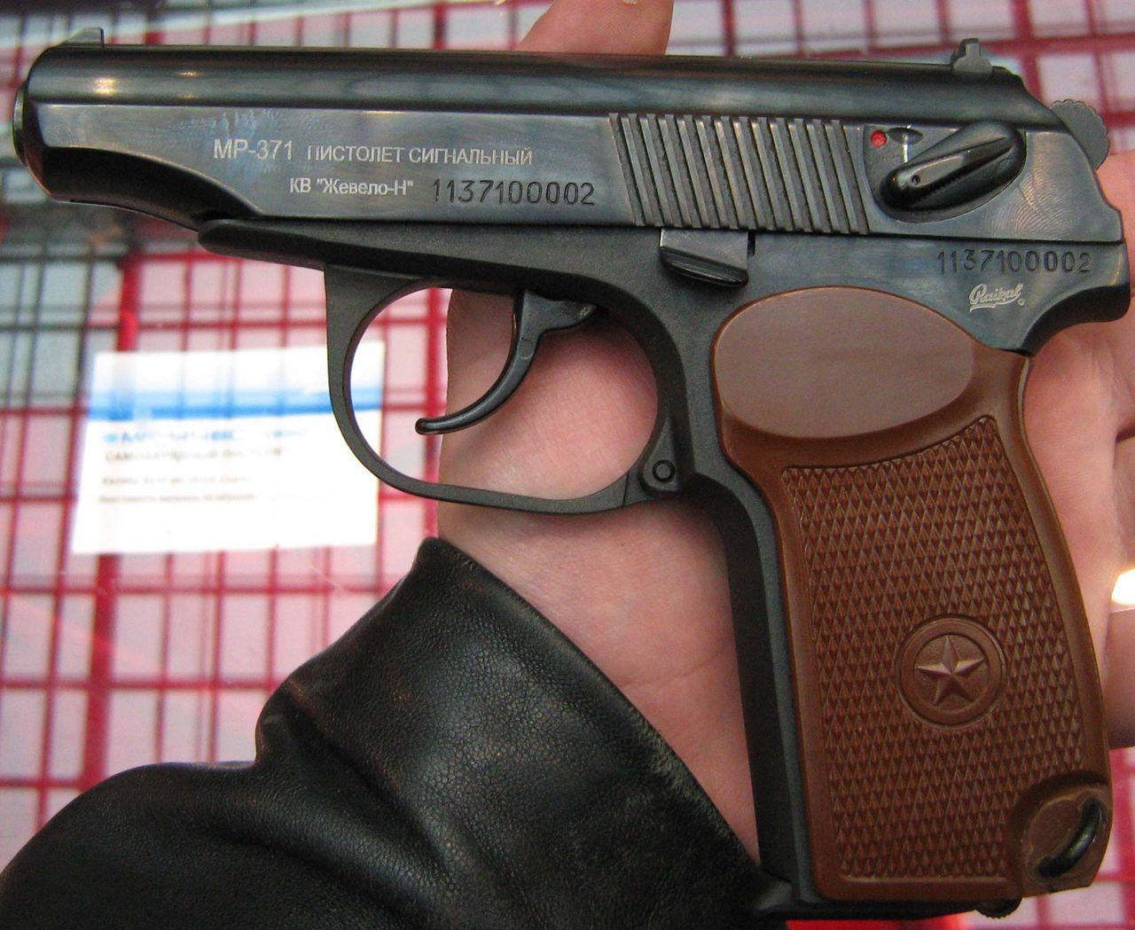 Переделка Сигнального Пистолета Под Боевой