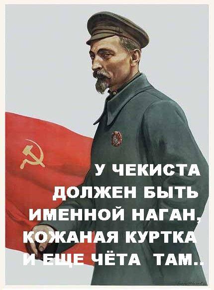 Александров владимирская область последние новости