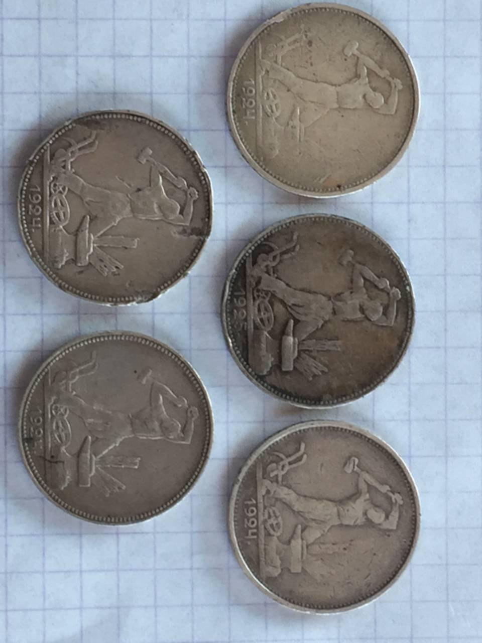 определение старых монет по фото отмечает, что давление