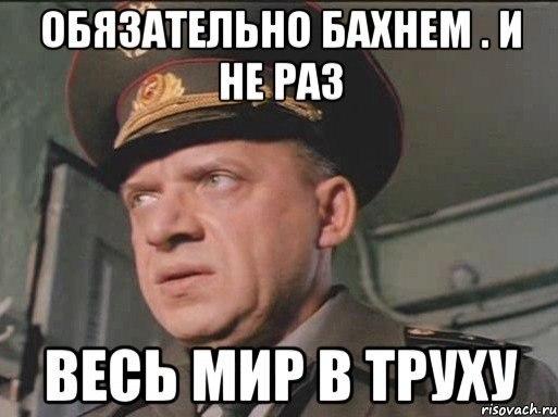 http://popgun.ru/files/g/151/orig/13264206.jpg