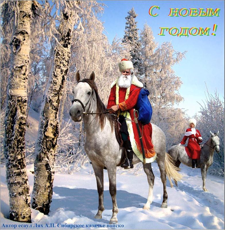 Поздравление с новым годом на дагестанском
