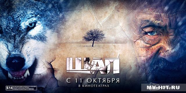 Зомби Топлес – Мертвяцкий Кайф (2011)