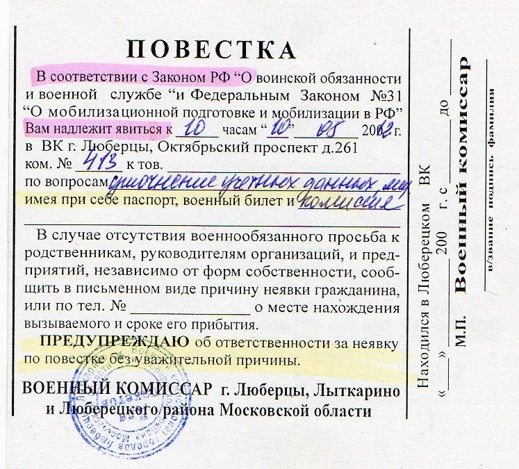 Инструкция По Охране Труда Для Горноспасателя - фото 2