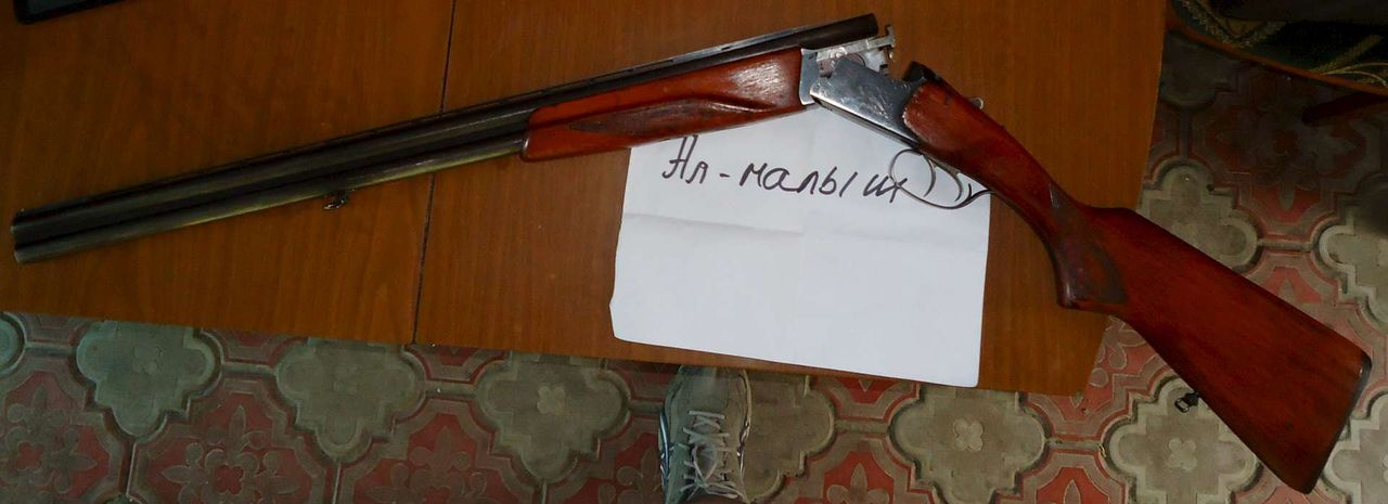 сказка, купить охотничие ружье во владивостоке подарок парень должен