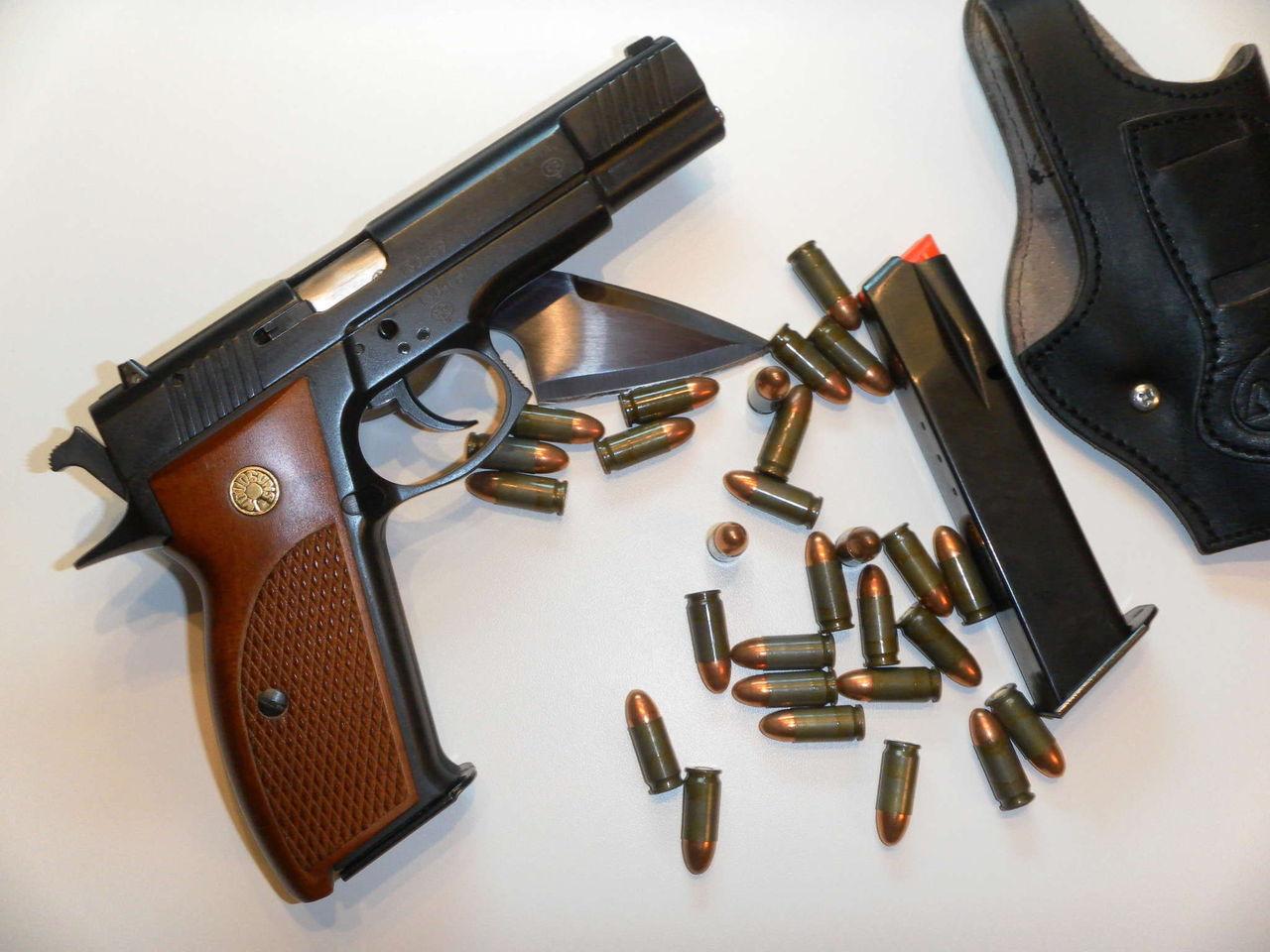 травматическое оружие всего мира фото и цены