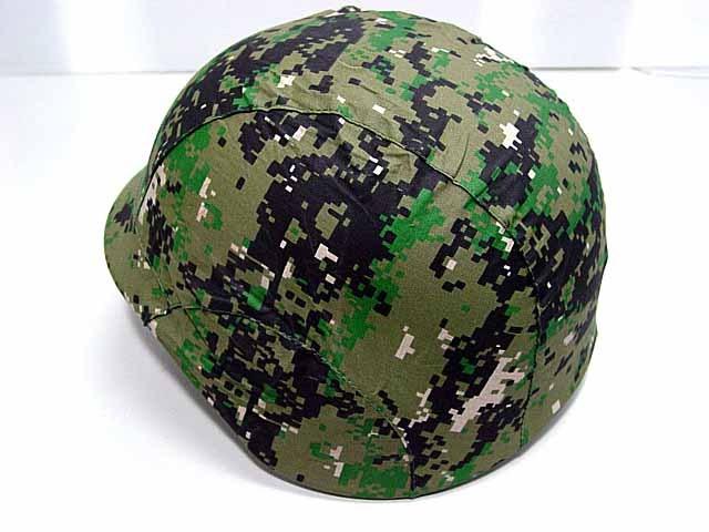 Camouflage  Wikipedia