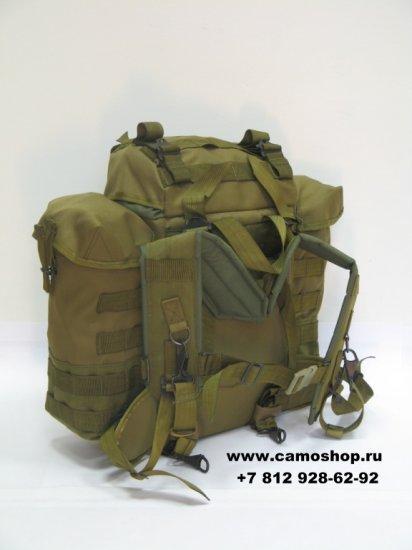 Рюкзак рд-54 купить в сплаве школьные рюкзаки гарфилд 1434a