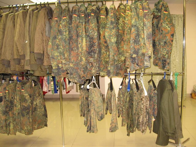 Военная Одежда В Москве