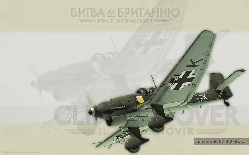 Cистемные требования Минимальные системные требования для игры Ил-2 Штурмов