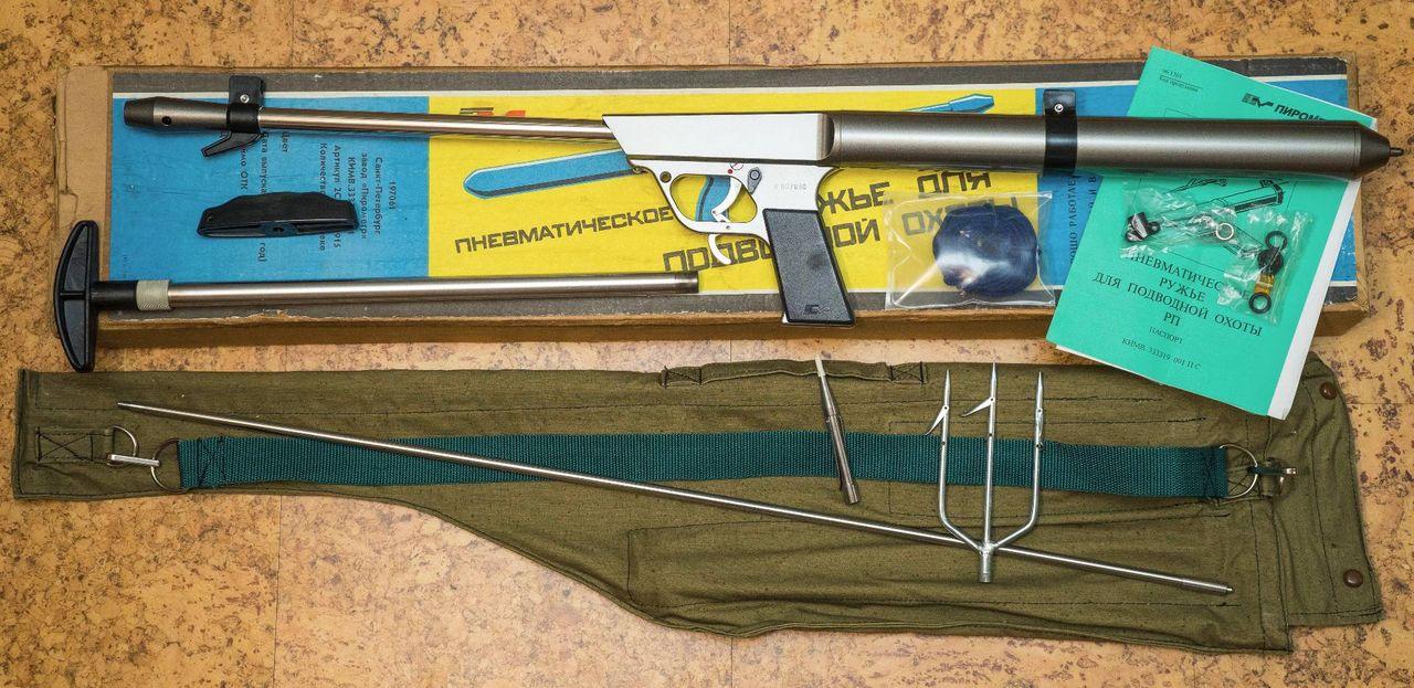 Простое ружье для подводной охоты