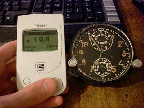 Скачать Часы Авиационные Ачс 1 Для Андроид