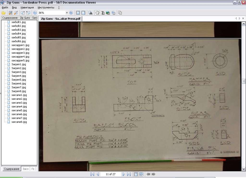 Структурная схема жк-телевизора.