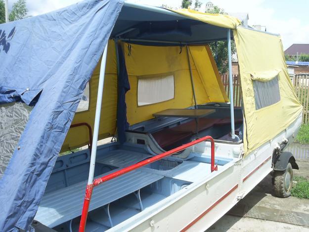 куплю прицеп лодка амфибия дон