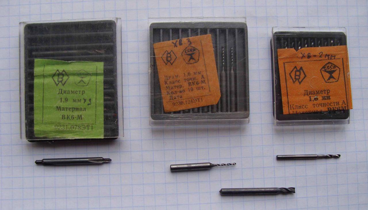 алмазное сверло 1 мм