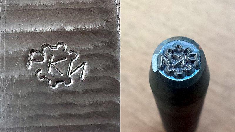 Как сделать клеймо из металла