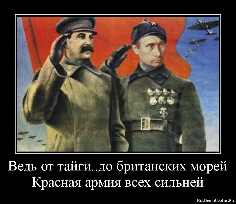 Дня, открытки красная армия всех сильней