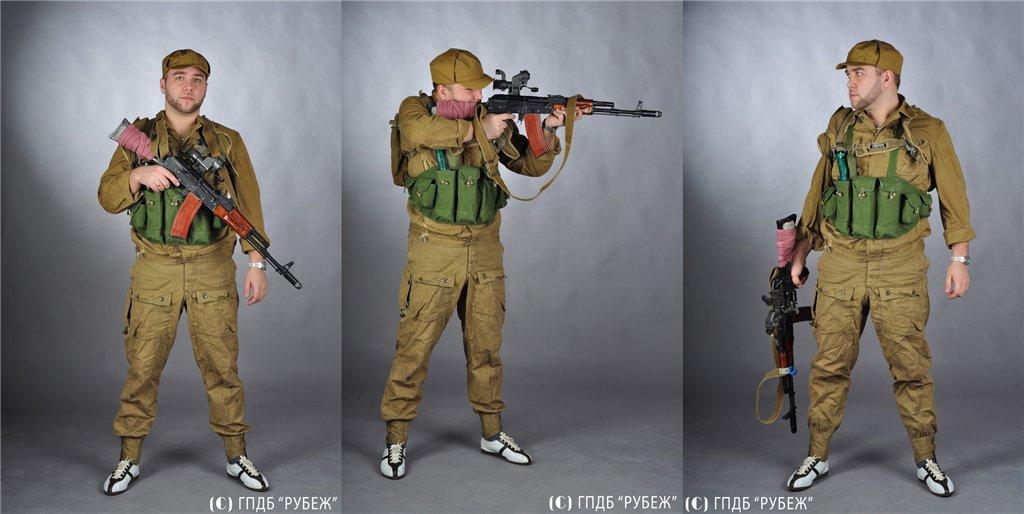 Одежда Спецназ
